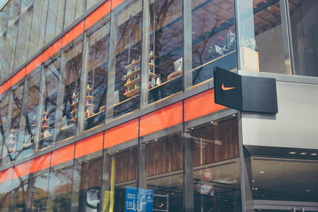 Nike Store Tokyo
