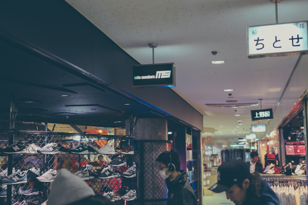 Mita Sneakers Tokio
