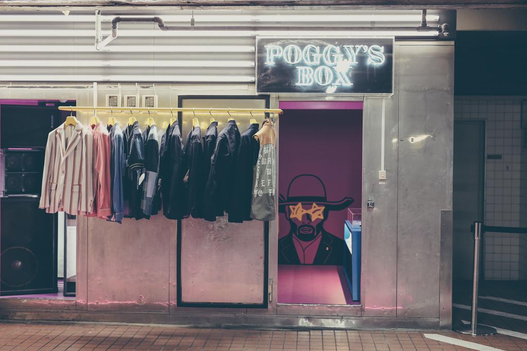 Tokio_Sneaker_Cityguide-144