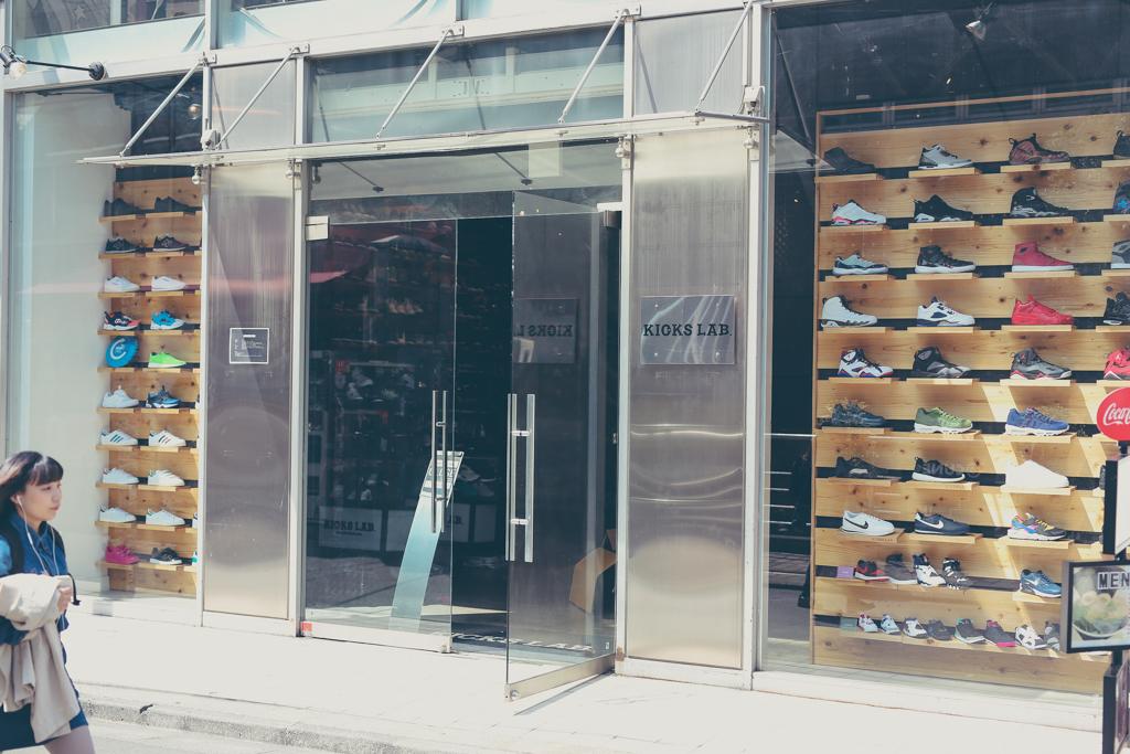 Kicks Lab Tokio