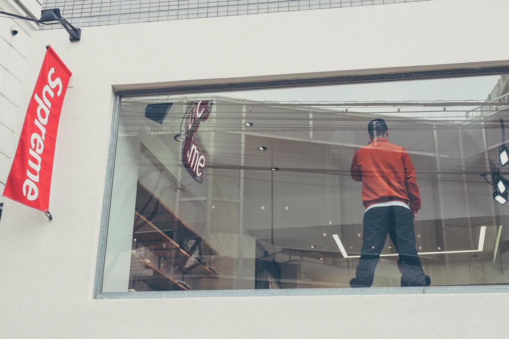 Tokio_Sneaker_Cityguide-91