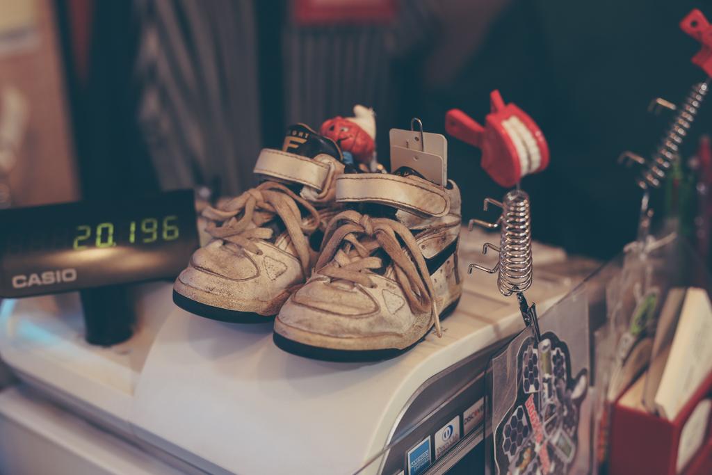 Tokio_Sneaker_Cityguide-97
