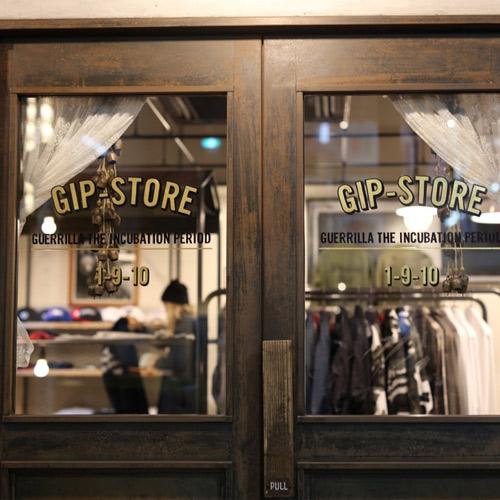 WTAPS - GIP Store