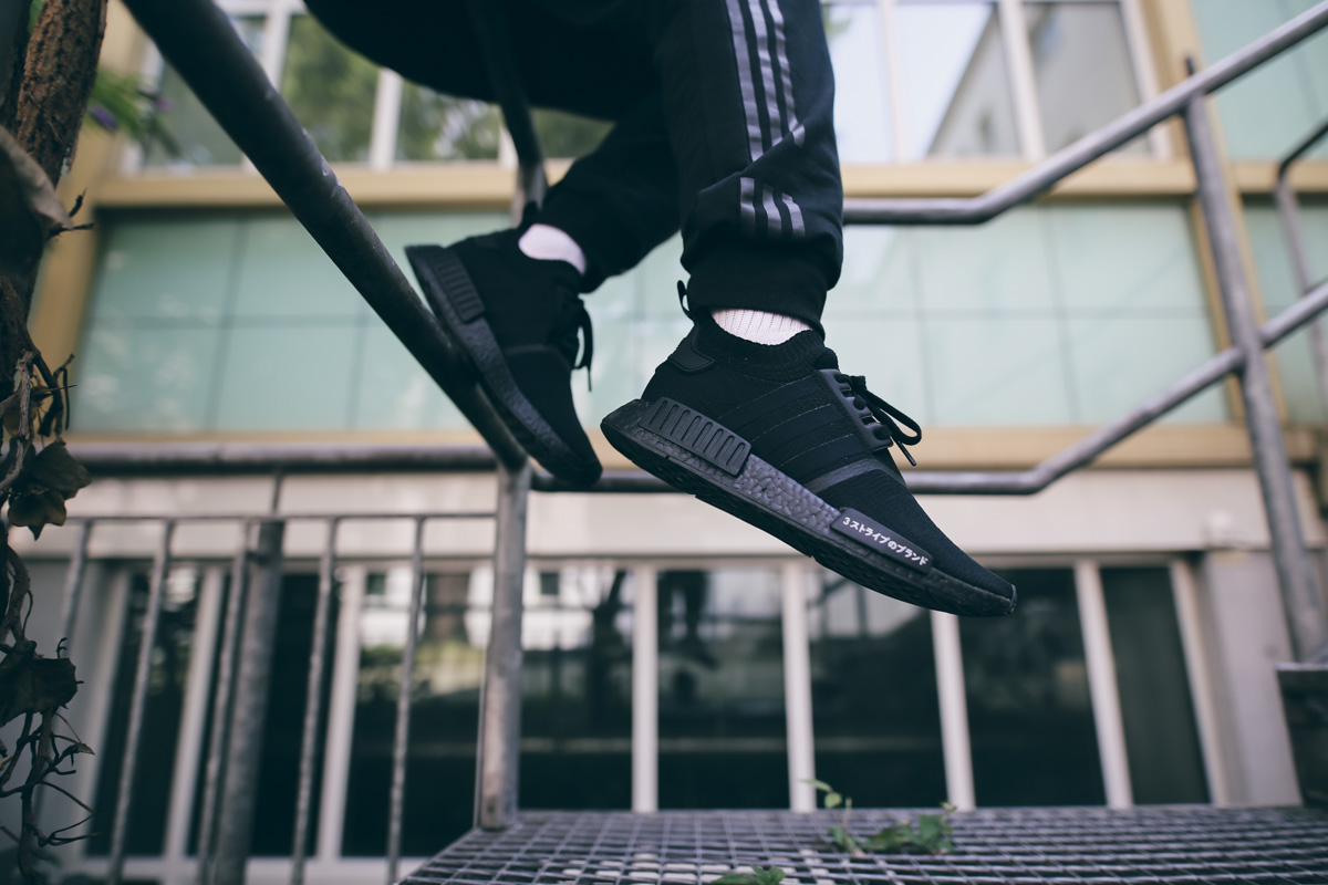 nmd_r1 primeknit japan triple black sizing guide