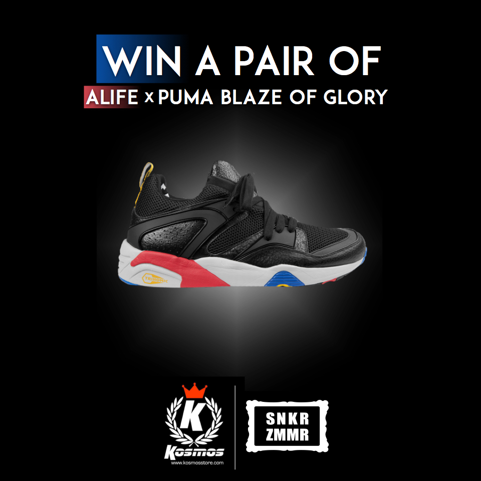 Sneaker | Blaze of Glory