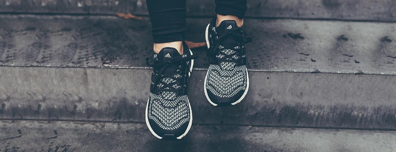 Adidas_Ultra_Boost_reflective-31_beitragsb