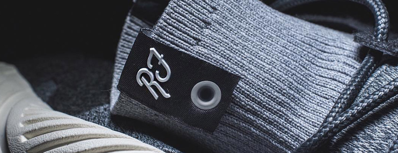 ronniefieg_adidas_tubular_b