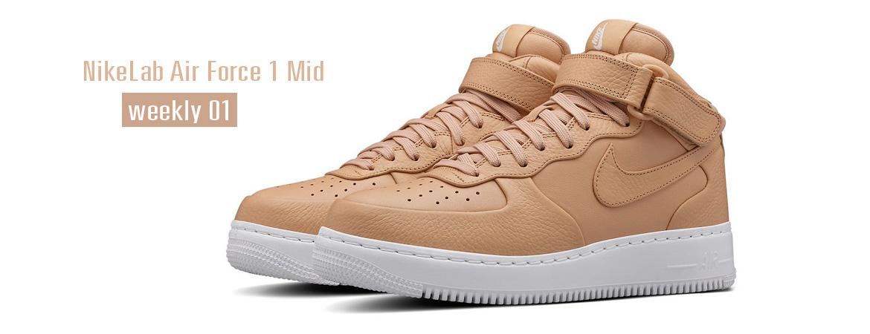 Sneaker | Presto