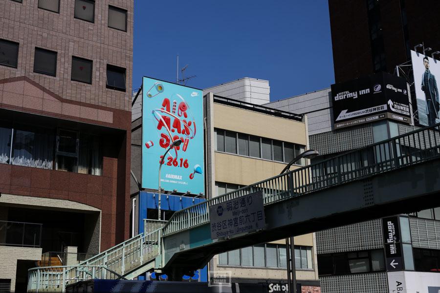 Shibuya-5