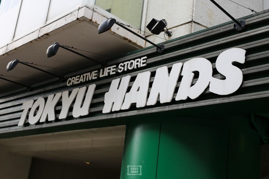 Shibuya-7