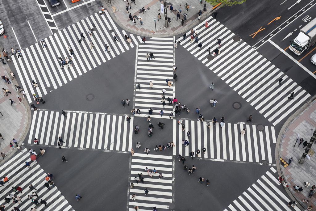 Wir lieben Tokyo!