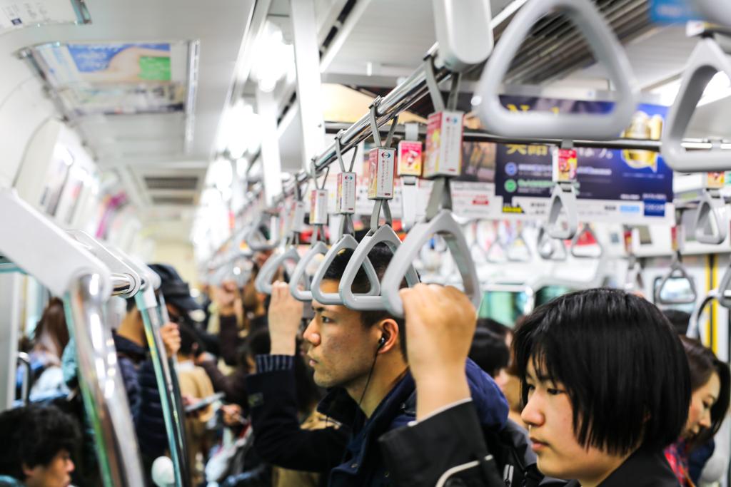 Welches Ticket sollte man sich für Tokio kaufen?