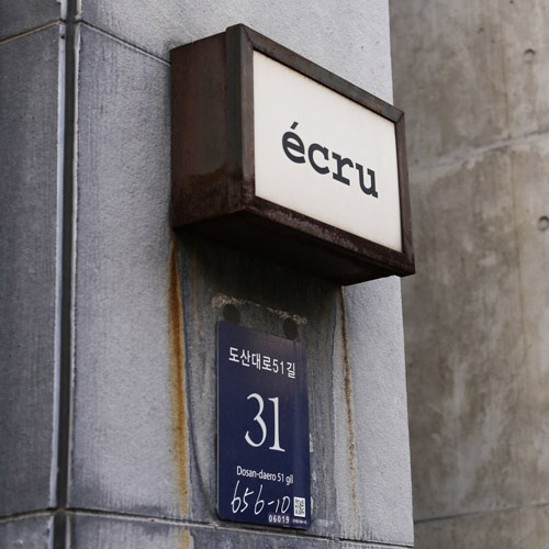 Écru & Écru Outlet