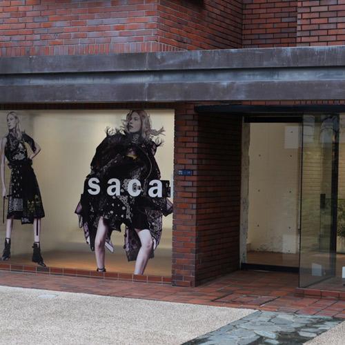 Sacai Aoyama