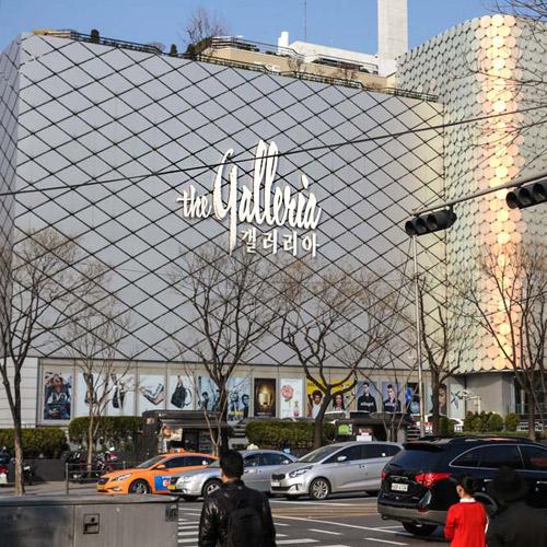 The Galleria department Store