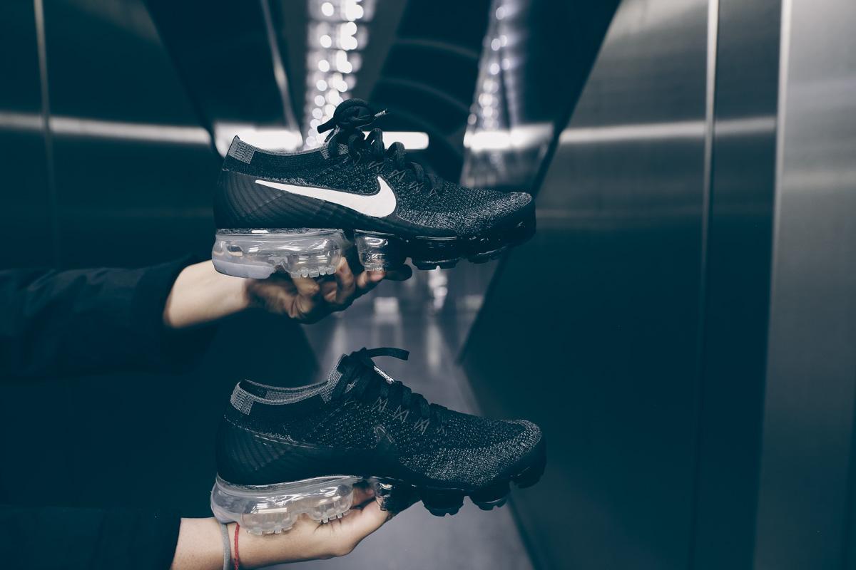 Nike Vapormax iD-14