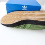 adidas_artwick2_sneakertable_snkrzmmr