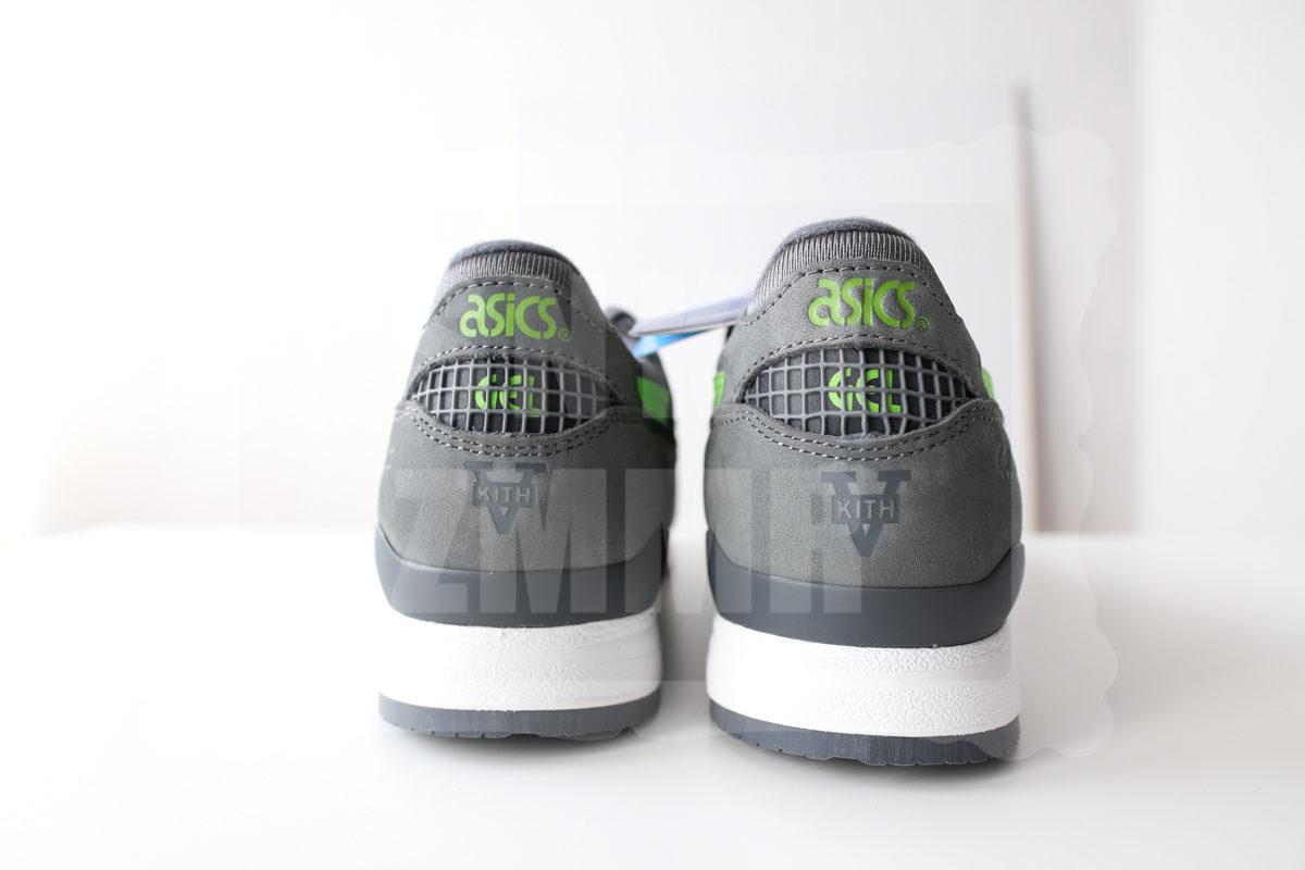 sneakerzimmer_vk-16